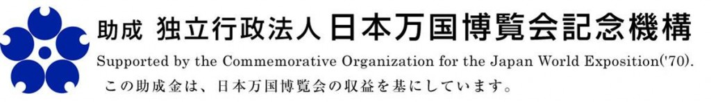 Commemorative_Organization